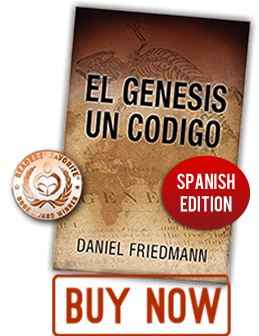 el-genesis-buy-now